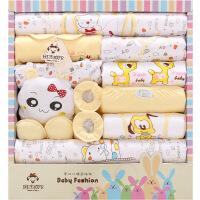 18件套婴儿衣服纯棉新生儿礼盒春夏初生宝宝套装满月母婴用品 新生儿