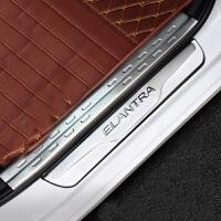 众泰SR7T600/Z500/Z300大迈X5改装专用门槛条迎宾踏板 红色 众泰Z300 内+外 门槛条