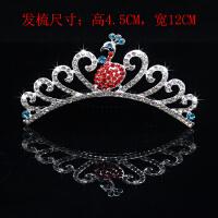 新款儿童皇冠发箍公主可爱水钻女童发饰宝宝王冠小女孩发卡头饰品0545