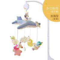 ?婴儿玩具床铃音乐旋转0-1岁宝宝布艺床挂床头铃新生儿摇铃礼盒装?