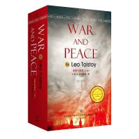 辽宁人民:战争与和平(上、下册)