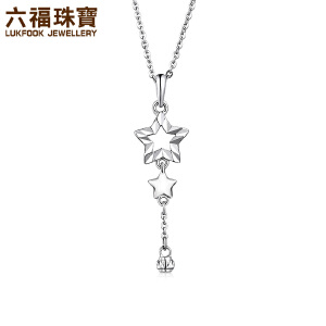 六福珠宝 网络专款Pt950Starry追梦星星铂金吊坠不含项链 计价 HIPTBP0002