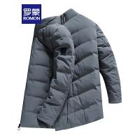 Romon/罗蒙短款羽绒服男秋冬新款中青年立领商务休闲时尚外套