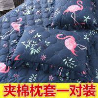 夹棉花边枕套一对装枕芯套枕芯皮子加厚斜纹磨毛厚布料枕头套