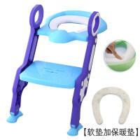 加大号儿童坐便器马桶圈女宝宝马桶梯婴儿小孩座便器男小马桶尿盆 +保暖垫