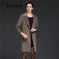 Freefeel2017新款春装羊绒大衣欧美风中长款时尚女装毛呢外套1687