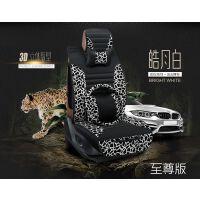 四季通用豹纹汽车座套双龙柯兰多爱腾雷斯特享御路帝皮革全包坐垫 豹纹豪华版性感-网布款 黑白