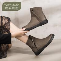 玛菲玛图2019新款短靴女平底真皮圆头裸靴子侧拉链磨砂鞋女马丁靴530-1W