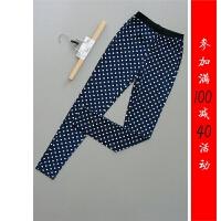 [11-237]新款女装小脚裤子打底裤0.13