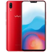 【当当自营】vivo X21 6GB+128GB 宝石红 屏幕指纹版 4G全网通 全面屏 拍照手机