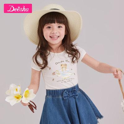 【限时抢购:20】笛莎童装女童短袖T恤夏季新款儿童女小童宝宝印花打底衫上衣