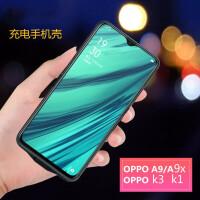 优品OPPO K3背夹式充电宝A9/A9X一体无线充电手机壳oppo K1后盖充电器