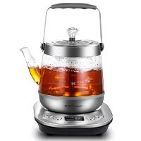 荣事达 养生壶煮茶器电水壶电热水壶烧水壶煮茶壶花茶壶电茶壶煮水壶0.8L玻璃RS-CH08G