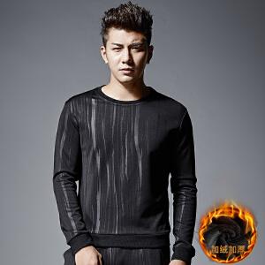 2017秋季新款潮牌套头圆领卫衣男秋装套装韩版潮流男士时尚两件套