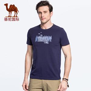 骆驼男装 2018夏季新款潮流休闲青年棉体恤印花圆领短袖T恤上衣