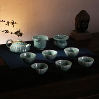 龙泉青瓷玲珑镂空功夫茶具整套装陶瓷茶杯茶壶茶海茶漏茶具套组