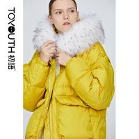 【1件3折价:439.5元】初语仿貉子毛领连帽羽绒服女0冬新款白鸭绒保暖派克大衣外套