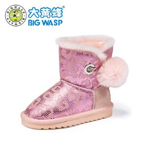 大黄蜂童鞋 儿童靴子女童雪地靴2018冬季新款小学生加绒中筒靴潮
