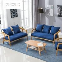 ZUCZUG北欧简约三人沙发实木布艺小户型沙发咖啡厅单人双人客厅小沙发