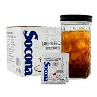 SOCONA美式香浓袋泡咖啡包 冷萃拿铁奶萃咖啡 热泡现磨咖啡粉25杯