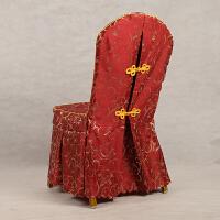 0713100738919酒店椅套定做通用布艺饭店餐桌椅子套罩餐厅婚庆宴会座椅凳套