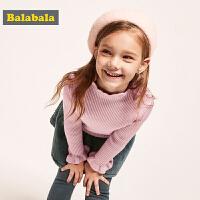 巴拉巴拉女童毛衣2018新款秋冬宝宝针织衫小童女童套头百搭打底衫