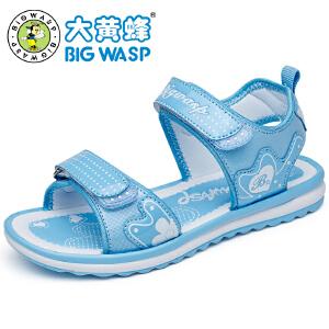 【618大促-每满100减50】大黄蜂童鞋 夏季新款韩版潮女童凉鞋 女孩沙滩鞋中大童小学生