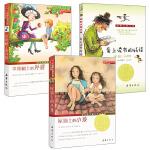 预定**大奖小说全套共3册 爱上读书的妖怪+苹果树上的外婆+屋顶上的小孩 8-12岁三四五六年级小学