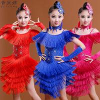 儿童拉丁舞演出服少儿女童拉丁舞裙演出表演比赛服装新款亮片流苏