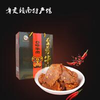 【章贡馆】江西赣南特产 香辣味牛肉干 即食牛肉 48g*8袋礼盒装
