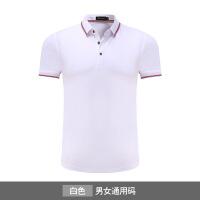 polo衫定制印logo短袖diy企业工作服队服定做广告保罗衫刺绣工衣