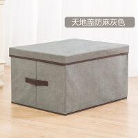 衣物收纳箱布艺 特大号防潮棉被整理箱储物箱子可折叠收纳盒