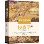 【二手书8成新】投资学(原书第10版) (美)滋维・博迪(Zvi Bodie) 9787111568230