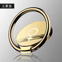 手机指环扣支架苹果x华为oppo通用6指扣磁吸vivo粘贴式女个性创意
