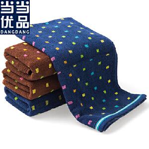 当当优品 纯棉彩虹点平缎色织毛巾面巾 蓝色 34*74