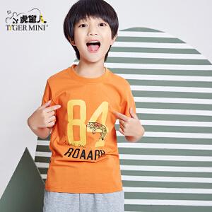 小虎宝儿变形金刚童装男童夏季短袖套装T恤新款纯棉儿童两件套潮