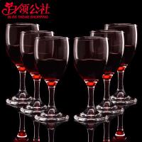 白领公社 酒杯套装 创意简约办公家用红酒杯葡萄酒杯高脚杯白酒杯玻璃杯酒杯套装量酒具六只装