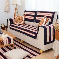 乐唯仕欧式防滑编织沙发垫时尚布艺沙发套加厚防滑沙发罩可定做