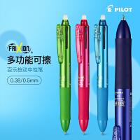 日本PILOT百乐可擦笔LKFB-60EF学生多功能笔按动3色中性笔0.5mm