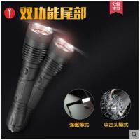 防身手电破窗LED自驾手电筒车载强光手电双功能尾盖 磁吸攻击头户外强光
