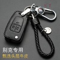别克英朗钥匙包真皮钥匙套君威昂科威君越GL8 新威朗昂科拉GL6凯越专用男女汽车钥匙扣