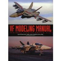 现货 日版 VF MODELING MANUAL 女武神战机 模型详解 全书