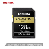 东芝 (TOSHIBA)128GB SD卡 UHS-Ⅱ V90 8K U3 C10 N502 读速270MB/s 写2