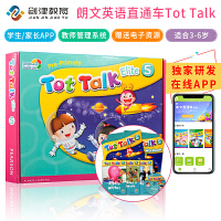 原�b正版包�] Tot Talk 5��e 培生朗文英�Z直通�原版幼�河⒄Z培�教材-幼�憾� 3-6�q
