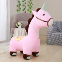卡通小马公仔儿童沙发座椅可爱宝宝大号懒人毛绒玩具坐凳 1.2米