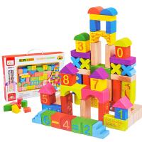 儿童益智玩具积木木质拼插积木拼装拼搭玩具男孩女孩3-6岁 60粒数字积木