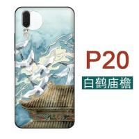 华为手机壳p20p30日式仙鹤nova4和风创意3全包2s mate20pro女plus