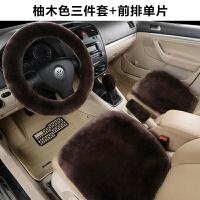 汽车内饰可爱羊毛把套安全带套护肩坐垫方向盘套排挡手刹套装