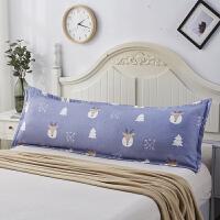 床头双人抱枕1.21.6米长枕芯情侣枕头长枕头靠垫靠背靠枕含枕套