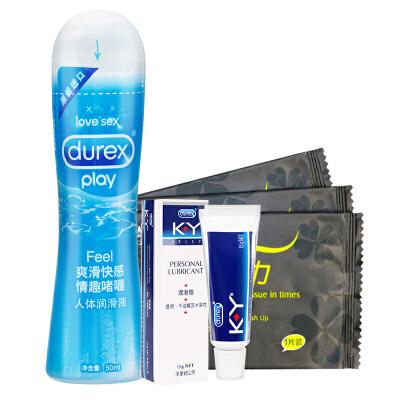 [当当自营]Durex杜蕾斯润滑油润滑剂人体润滑液快感装50ml 赠ky15g+雅润湿巾3片